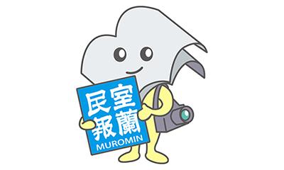 写真:小笠原春一市長(背中)に政策提言書をまとめて提出する3常任委員会の委員ら